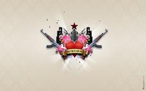 Picture music, star, rock, rock, rock n' roll, AK 47