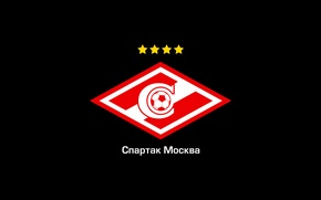 Picture football, football, soccer, Spartacus, spartak