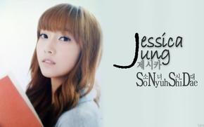 Picture So Nye Will Shi Dae, Korea, Jessica, Girls' Generation