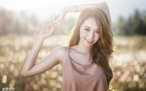 Picture woman, smile, beautiful, look, oriental