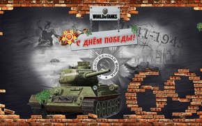 Wallpaper holiday, wall, order, collage, brick, World of Tanks, T-34-85, tank, Victory Day, USSR