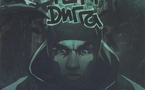 Picture depth, rap, rap, cover, REM Digg