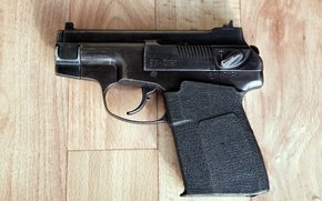 Picture gun, cartridge, shop, POWER, weight, development, caliber, cartridges, special, self-loading, PSS, shooting, range, Domestic, index, ...