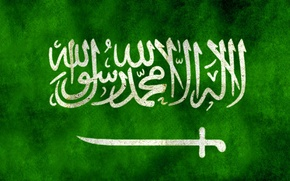 Picture green, flag, gulf, Saudi Arabia, arab, islam, saudi flag