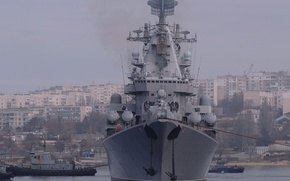 Picture Moscow, cruiser, rocket, Guards, The Black Sea Fleet