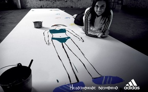 Picture possible, Adidas, impossible, Isinbayeva