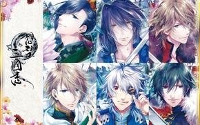 Picture smile, collar, headband, guys, red eyes, art, bangs, visual novel, they nakagawa, subou sangokushi