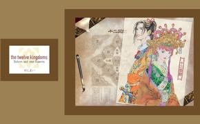 Picture figure, map, brush, art, headdress, Youko Nakajima, Shouryu, the Twelve Kingdoms, Akihiro Yammada, 12 Kingdoms
