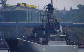 "Picture ship, large, Navy, landing, Sevastopol, The Black Sea Fleet, ""Azov"", BDK, the project 775"