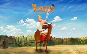 Picture cartoon, the fence, sword, Raven, horse Gaius Julius Caesar, Alyosha Popovich, three heroes and shamahanskaya …
