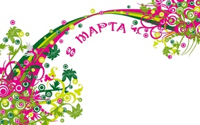 Wallpaper flowers, background, international women's day, March 8, patterns