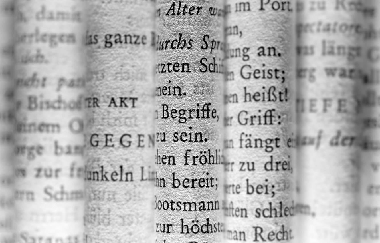 Photo wallpaper font, bokeh, Faust, English
