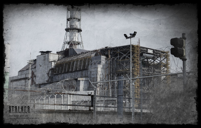 Photo wallpaper pipe, Stalker, calendar, Chernobyl