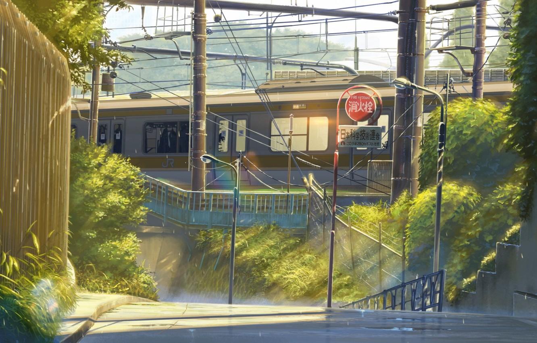 Photo wallpaper Grass, Trees, Street, Morning, Train, Lights, Anime, Grass, Makoto Xingkai, Anime, Train, Morning, Trees, The …