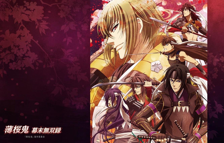 Photo wallpaper katana, armor, characters, art, samurai, Demons pale cherry, Okita Souji, Saitou Hajime, Hakuouki Shinsengumi Kitano, …
