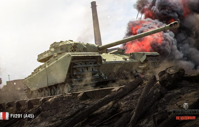 Photo wallpaper England, tank, UK, tanks, England, WoT, World of tanks, Great Britain, tank, World of Tanks, …