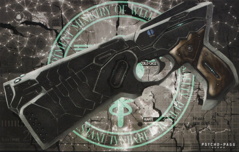 Photo wallpaper cracked, gun, emblem, art, psycho-pass, psycho-passport, super-weapons, kyoji asano