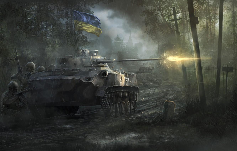 Photo wallpaper war, Ukraine, shots, BMD-2