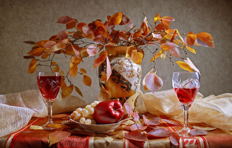 Photo wallpaper leaves, wine, Apple, bouquet, Autumn, glasses, grapes, vase, still life, two, date, dimitorrr
