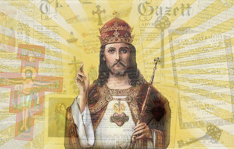 Wallpaper Desktop Light Heart Holy Cross Key God King