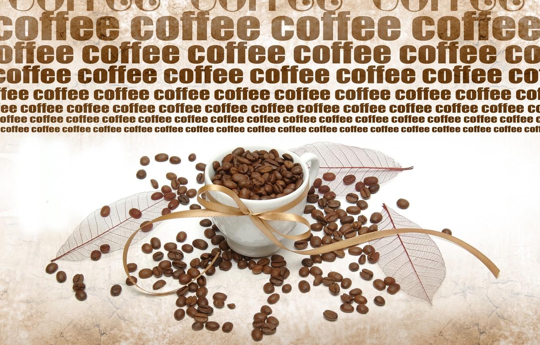Photo wallpaper the inscription, coffee, mug, coffee beans, leaves, ribbon, coffee