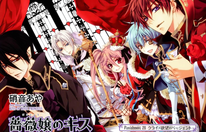 Photo wallpaper roses, crown, window, mantle, characters, rod, art, anise yumamoto, aya shouoto, seiran asagi, kaede higa, …