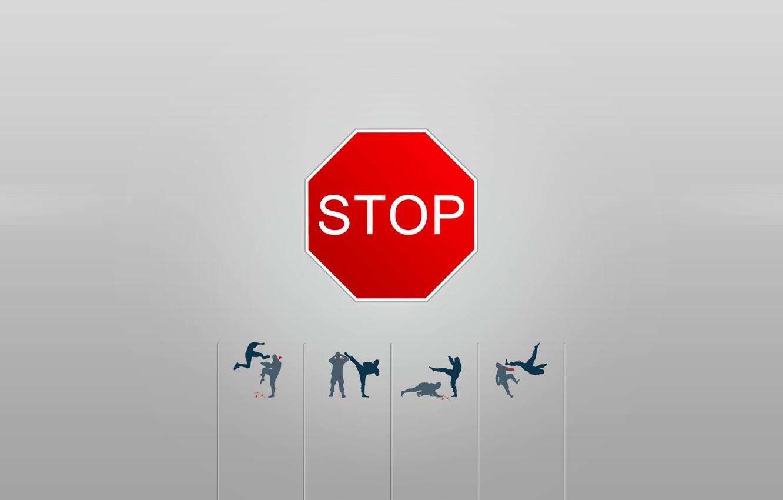 Photo wallpaper fight, stop, cruelty, violence