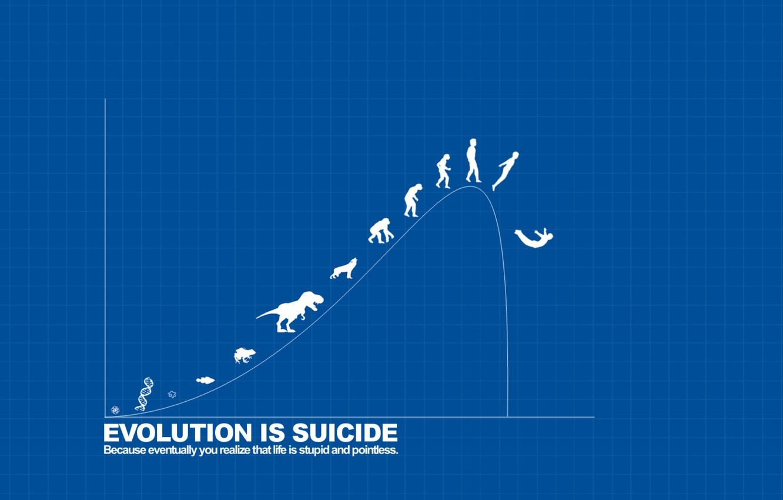 Photo wallpaper labels, the inscription, evolution of suicide, evolution is suicide