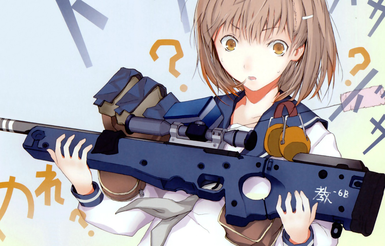 Photo wallpaper surprise, schoolgirl, Art, sight, rifle, Fuyuno Haruaki