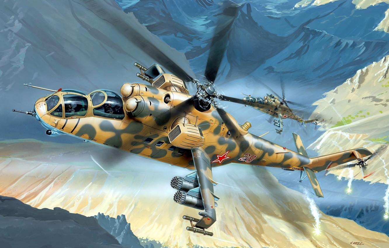 Photo wallpaper art, helicopter, combat, BBC, OKB, Russian, Mi-24, Soviet, Mil, development, transport, Russia.