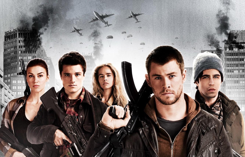 neulovimye film 2015