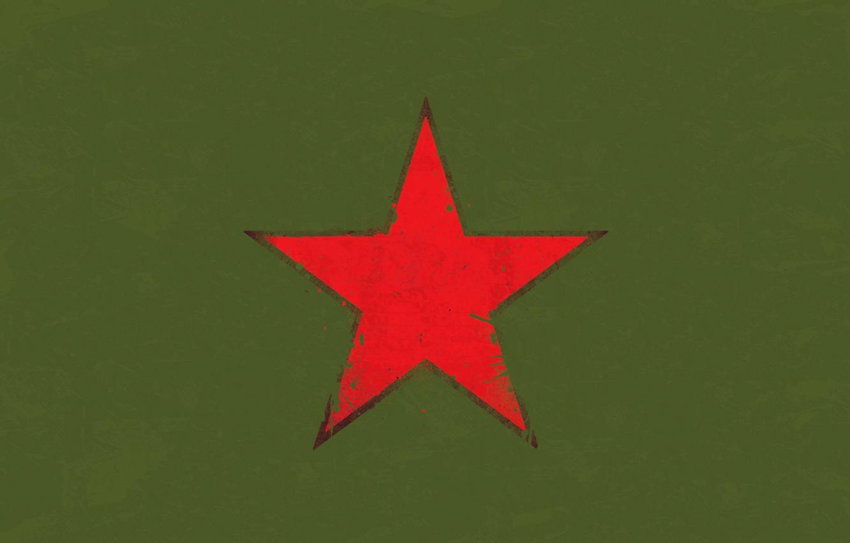 Photo wallpaper star, minimalism, army, USSR