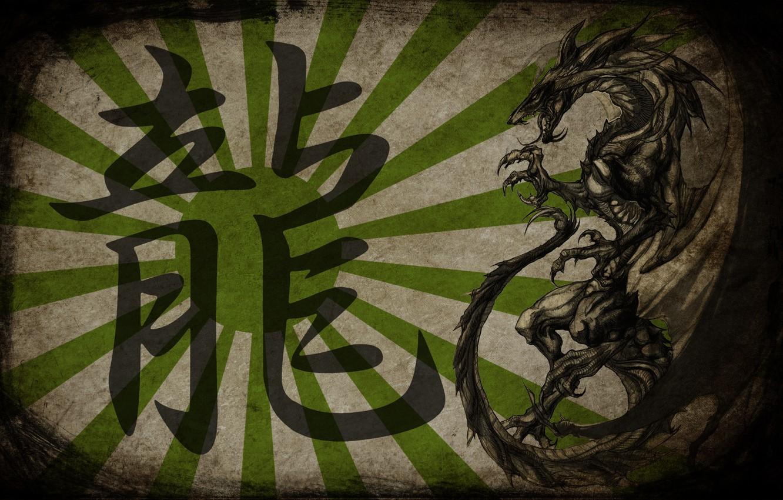 Wallpaper Wallpaper Dragon The Sun Japan Flag East Character
