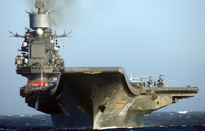 Photo wallpaper the sky, The carrier, sea., Admiral Kuznetsov