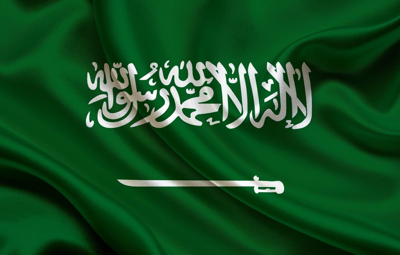 Photo wallpaper White, Flag, Texture, Green, Flag, Saudi Arabia, Kingdom of Saudi Arabia, The Kingdom Of Saudi …