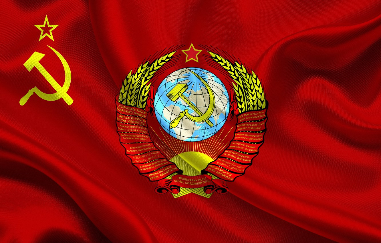 Photo wallpaper Flag, USSR, Coat of arms