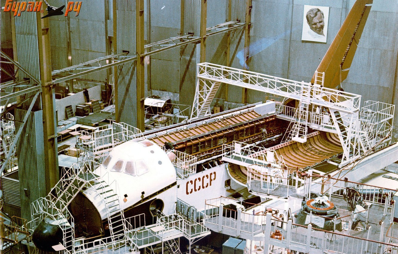 Photo wallpaper USSR, layout, Assembly, shop, Buran, Gagarin, RKK Energiya