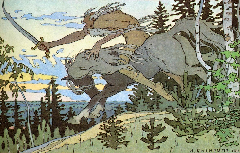 Photo wallpaper forest, tree, ate, Kashchei The Immortal, Bilibin Ivan Yakovlevich (1876-1942)