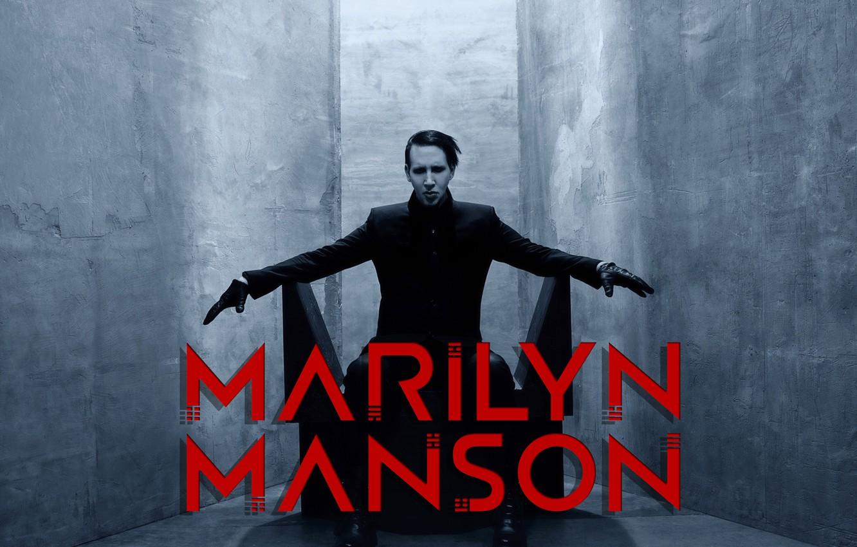 Wallpaper Rock Music Marilyn Manson Antichrist Images For