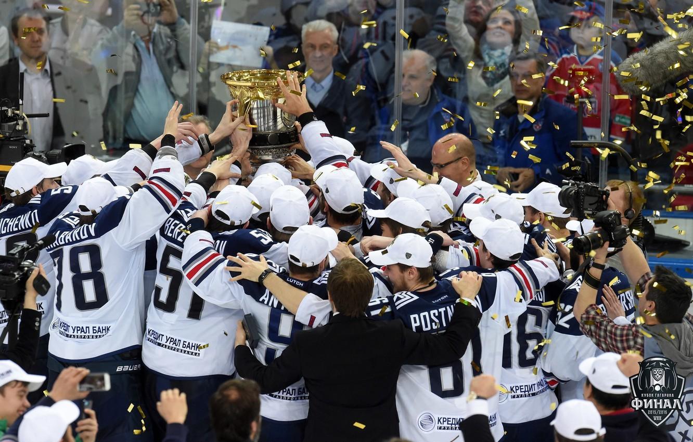 Photo wallpaper Hockey, Champion, Metallurg, Magnitogorsk