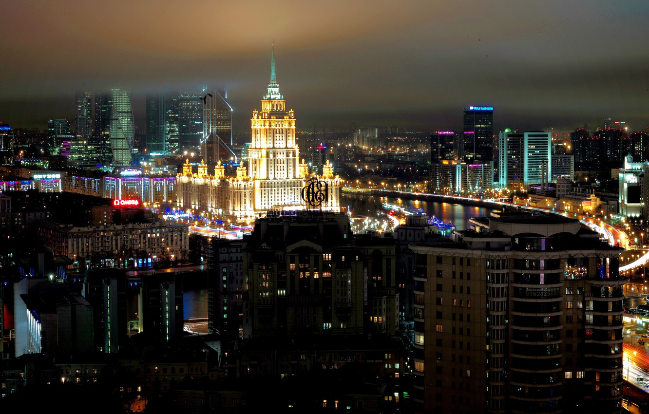 Photo wallpaper night, Moscow, Russia, Russia, night, Moscow