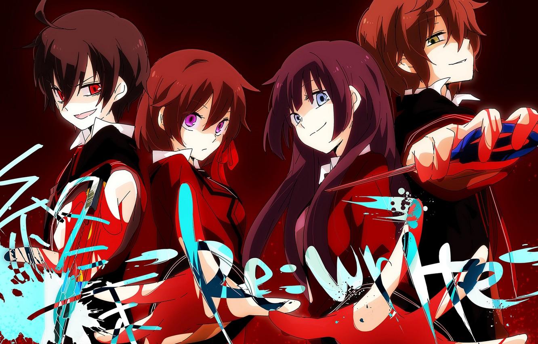Photo wallpaper weapons, girls, the inscription, anime, art, guys, b-ko, a-ya, wannyanpu, shuuen no shiori project, d-ne, …