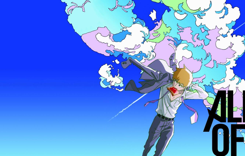 Wallpaper Anime Art Male Guy Teacher Sensei Mob Psycho 100