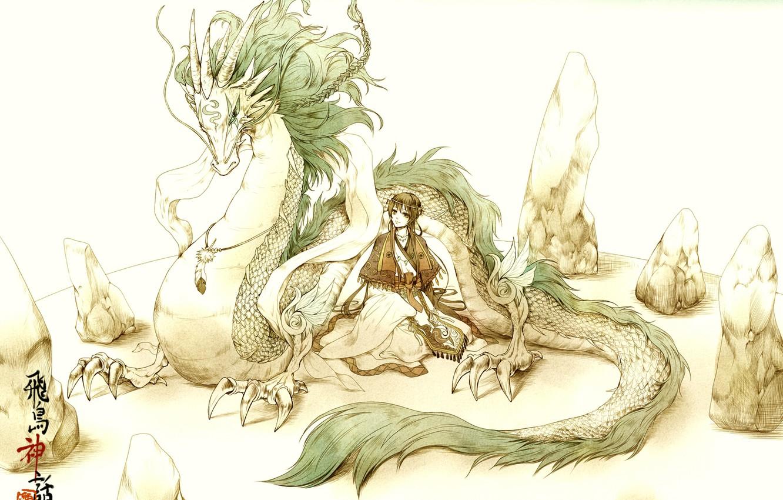 Photo wallpaper stones, dragon, tail, characters, claws, white background, horns, Haku, Spirited Away, Spirited away, Chihiro