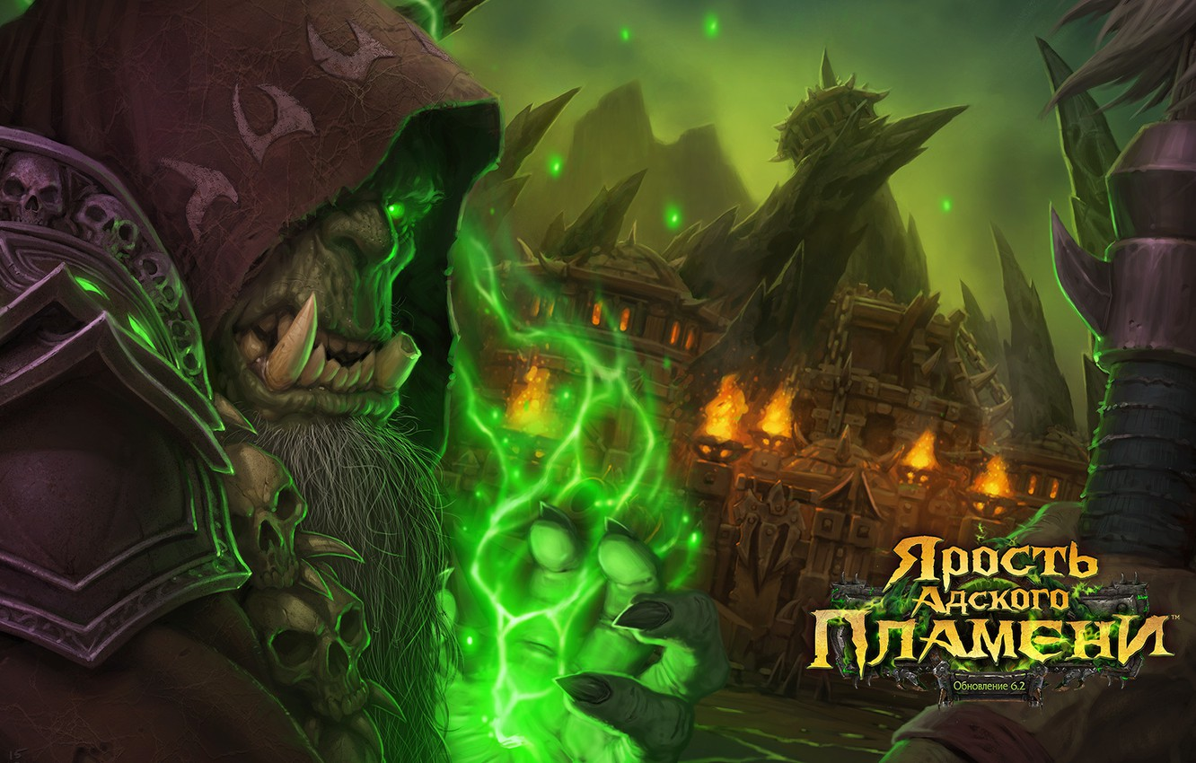 Wallpaper World Of Warcraft Warlock Dan The Fury Of The