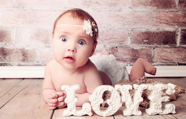 Photo wallpaper love, children, sweetheart, love, cute, children, happy child, happy baby, large beautiful blue eyes, big …