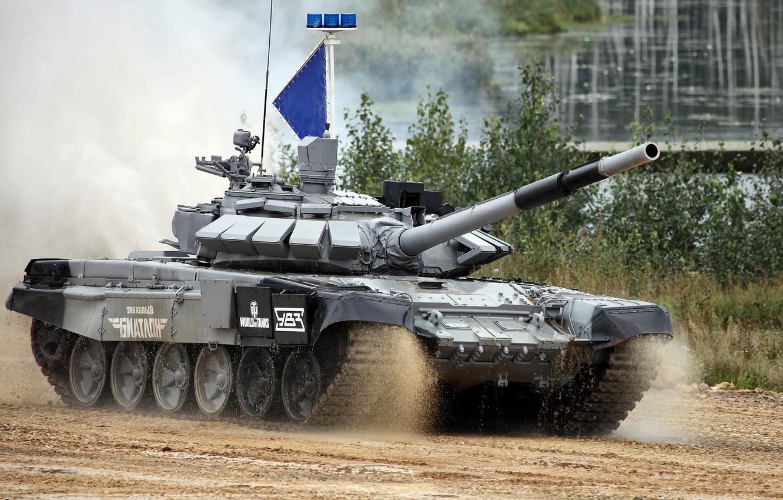 Photo wallpaper Biathlon, T-72 B3, Russian tank