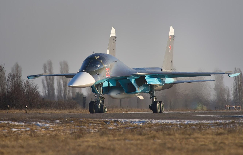 Photo wallpaper fighter-bomber, Russian, frontline, Fullback, Su 34, the 4+generation