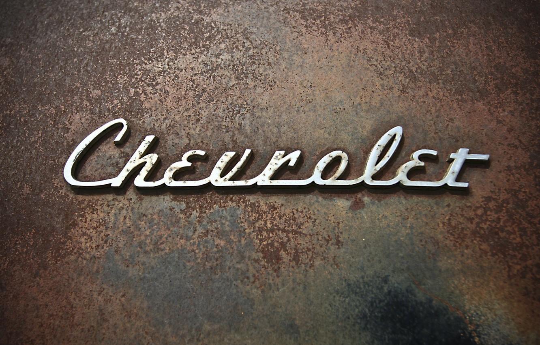 Photo wallpaper the inscription, Chevrolet, rust, brand