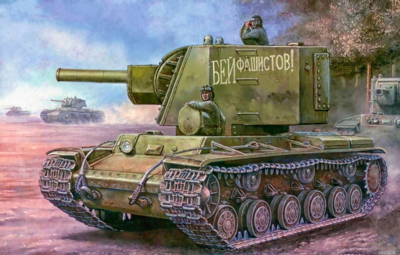 Wallpaper war, art, painting, tank, ww2, KV-2 images for desktop